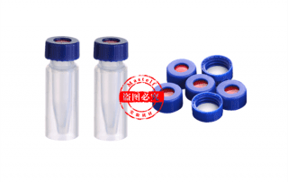 2ml Plastic Sample Vials Screw Top Vials