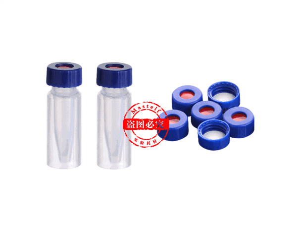 2ml Plastic Sample Vials Screw Top Vials