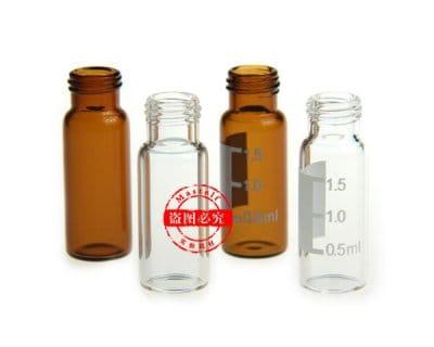 2ml Screw HPLC Vials, Amber Glass Vial Manufacturer, ND8