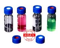 2ml Clear Glass Vials, Screw Thread Vials, soft PP Packing ND9