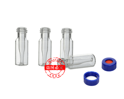2ml Screw Inserted Vials, Chromatography Vial ND9