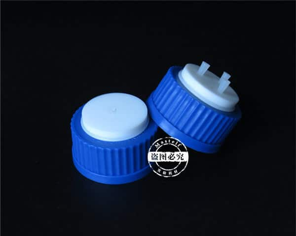 GL 45 Safety Cap for Borosilicate Glass Bottle