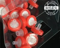 PTFE Syringe Filter, Hydrophobic,100/PK