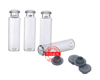 Rubber Stoppers for Headspace vials ND20